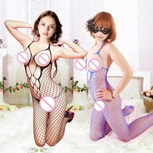 671f0d253 Arlai European and American Sexy lingerie expose breast Webbing clothes  Jacquard