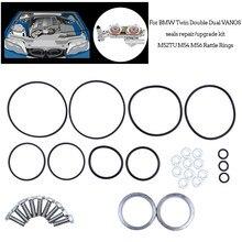 Для BMW двойной VANOS уплотнения комплект для ремонта/обновления M52TU M54 M56 погремушки кольца OEM 11361440142 аксессуары для coche 8Z
