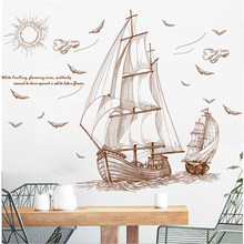 sailing travel boat wall stickers home decor living room bedroom bathroom kitchen wall decals poster murals muursticker(China)