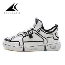 Lace-up Soft Zapatos De Mujer Skateboarding Shoes For Men Thick Botton 2 ACE Outdoor Off White Shoes Breathable Sneakers Men