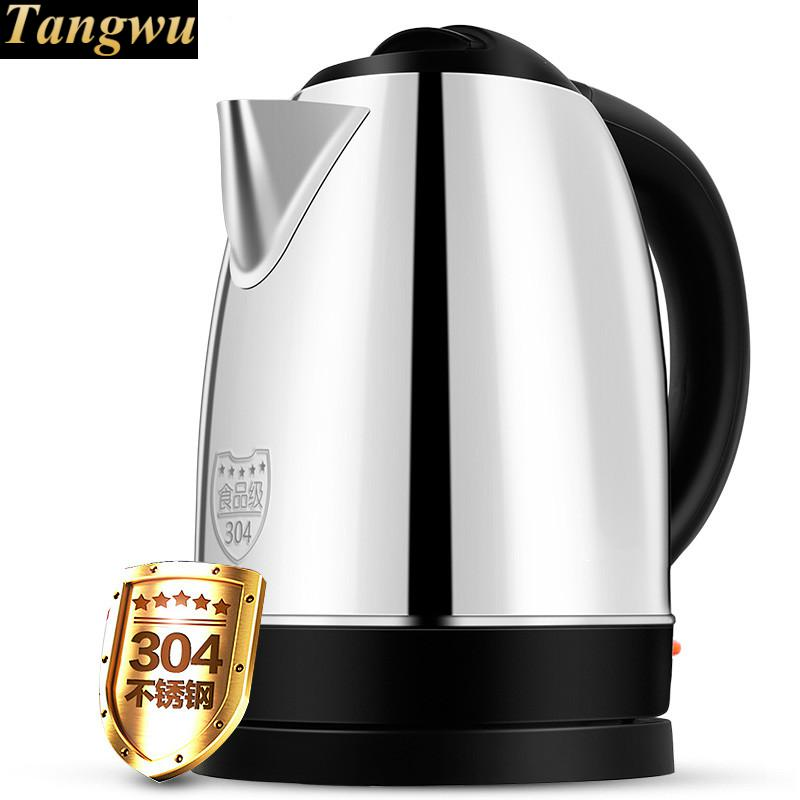 whole steel without manganese electric kettle boil 1.7l can waterwhole steel without manganese electric kettle boil 1.7l can water