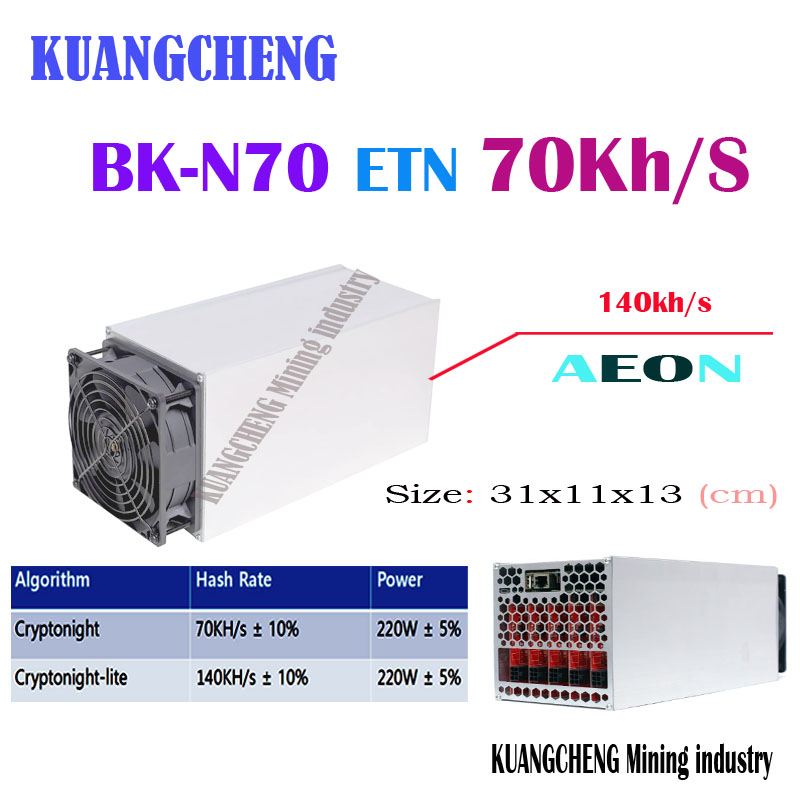 Kuangcheng Asic Miner Baikal Giant N70 Dual ETN Aeon Miner A70KH/S/140KH/S(no PSU)Low Power Noise Antminer Z9 Mini A9 Cdr D18