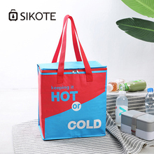 SIKOTE 26.5L Large volume Ice Pack Bags Portable Woven Cloth Insulation Preservation Picnic Storage Box Waterproof Cooler Bag