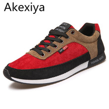 Akexiya Hommes Casual Chaussures Printemps Automne Patchwork Hommes Chaussures Toile Lace Up Mode Appartements Tennis Mâle Chaussures Gumshoe BRM-602