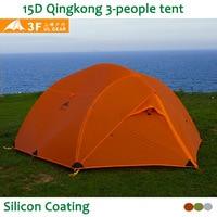 3F UL Шестерни qinkong 15D силиконовое покрытие 3 человек 4 сезона палатка с соответствующими коврик