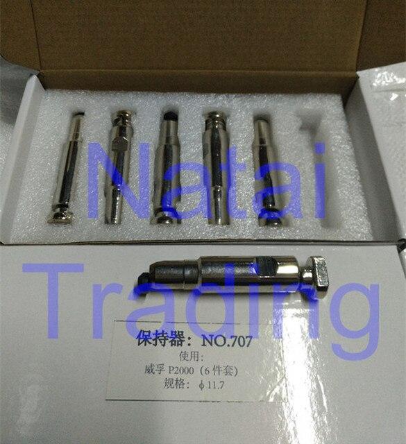 무료 배송! 디젤 펌프 리테이너 펌프 P2000 유지 보수 11.7mm, 디젤 펌프 수리 도구