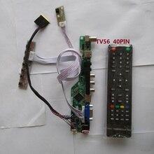kit for LP154WP3-TLA2 Controller board driver 15.4