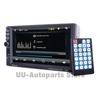 7 Inch 2DIN HD Car GPS Navigation 8GB with Europe Map MP3 Player Car Bluetooth Stereo FM Radio
