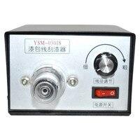 Máquina de pintura raspador fio Esmaltado Fio de Descascamento da máquina 1 PC YSM-03018