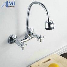 Гибкий Настенный тянуть вверх и вниз смеситель кран ванной бассейна кухонная раковина 2 функция триггера носик