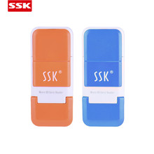 SSK memory card card reader for TF card T-flash Micro SDHC Supports Windows 98/2000 / XP / Vista, Mac OSX high speed Newest 1pcs
