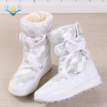 Girls winter shoes White Silver Boots 2019 new style Children snow boots winter warm fur plus size 27 to 41 boots free shipping hot sale women winter shoes waterproof thick bootleg plush warm fur snow boots parents high boots plus size 41 free shipping