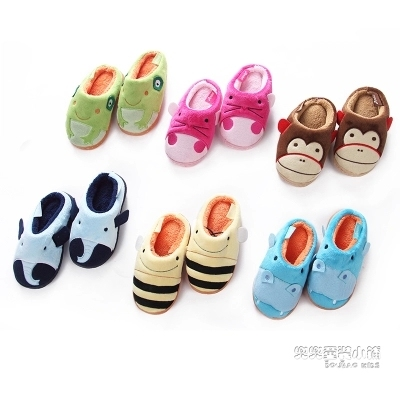 Free shipping 2016 cartoon animal tendrils kids slippers indoor shoes child cotton-padded slippers at home kids indoor slippers