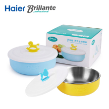 Haier Brillante 10oz Stainless Steel Baby Bowl Dinnerware Dishware Lid Food Container with PP Cover for Children Feeding