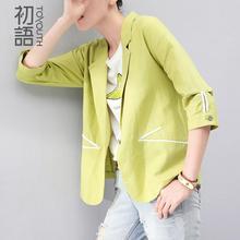 Toyouth blazer feminino Ladies Jacket Blazer Women Suit Three Quarter Sleeves Linen Single Button Vogue Blazers Jackets