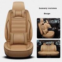 Universal car seat cover leather for Maserati Levante 2016 lada fashion breathable seat covers for Maserati car Accessories