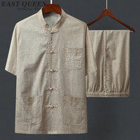 Chinese suits for men linen shirts men kung fu suit FF828