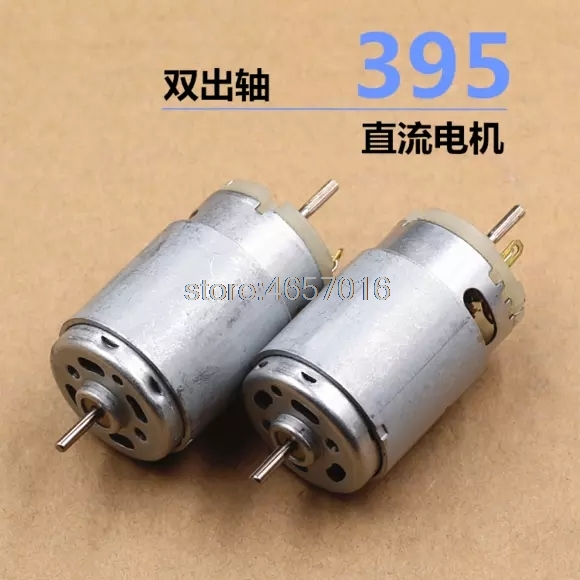 Brand new Johnson <font><b>395</b></font> <font><b>DC</b></font> <font><b>motor</b></font> double output shaft high speed 12V 18V 11700rpm for robots ~ image