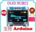 "Free shipping 1Pcs 128X64 Blue OLED LCD LED Display Module For Arduino 0.96"" I2C IIC Serial new original  Double color"