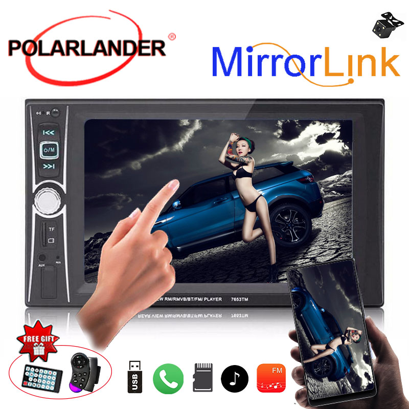 MP5 Player Bluetooth overseas warehouse  fast shipping  USB/AUX/SD 2 Din Mirror Link Touch Screen Car Radio 6 inchs-in Car Radios from Automobiles & Motorcycles