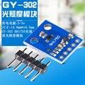 GY-302 BH1750 модуль интенсивности света