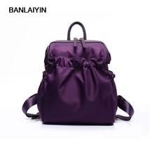 Хороший новый элегантный дизайн рюкзак для подростков девочек Водонепроницаемый Ткань Оксфорд школьников рюкзаки женская Повседневная дорожная сумка