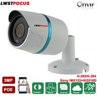 LWSTFOCUS Indoor Outdoor Bullet Style PoE IP Camera 3 Megapixel Full HD 1080P IP66 Rated Housing
