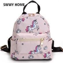 Купить с кэшбэком Unicorn/Flamingo Printing Nylon School Backpack For Girl Simple Design Female Rucksack Travel Bags Girls Backpack Mochilas mujer