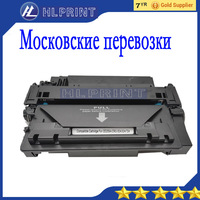 CE255A/CRG524/CRG324/CRG724 printer toner cartridge compatible Canon LBP6700