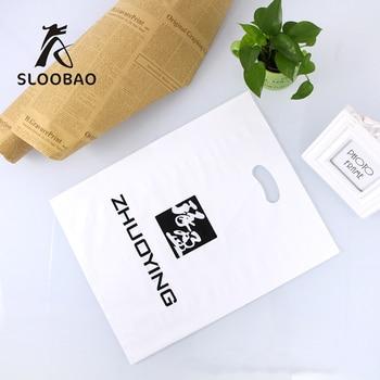 cuatom-plastic-bags-3545cm-13-8-17-7-plastic-bags-with-logo-garment-bags-print-logo-custom-logo-plastic-bags