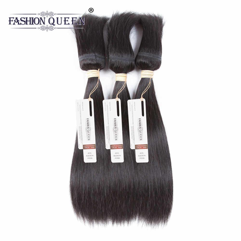 Модные бразильские прямые волосы queen, 3 пучка, оплетка в пучках, 12-28 дюймов, без швов, без вязания крючком, без клея, не Реми, человеческие волосы