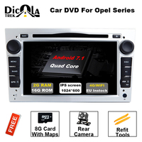 Android 7.1 Quad Core 2 Din Car DVD Player For Opel Astra Vectra Antara Zafira Corsa GPS Navi Radio Audio Video DAB+ OBD DVR