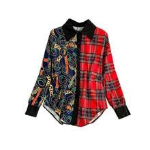 NiceMix 2019 на лето и весну новый решетки геометрический абстрактный узор шить с длинным рукавом Свободные ленивый ветровка женская блуза