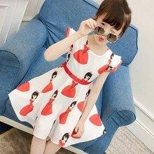 New Girls Summer Simple Chiffon Princess Dress