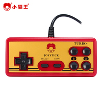 XiaoBaWang Usb Wired Controller Classic Joystick For PC WINDOWS 7 8 10 Game Player CONSOLE Computer