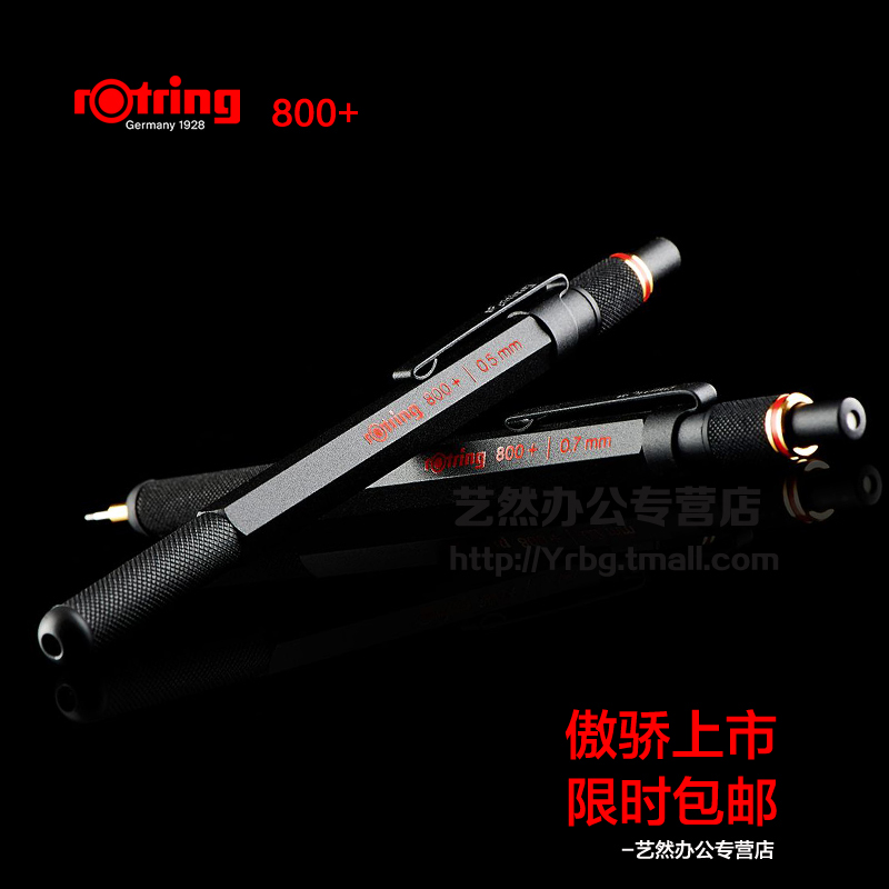 New arrival rotring 800+ mechanical pencil 0.5mm or o.7mm rotring mechanical pencil 0 5mm
