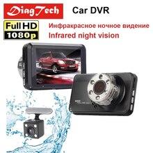 Gryan 1080 P Автомобильный dvr Dash Cam инфракрасная ночная версия Автомобильная Камера авто рекордер ips экран Full HD 170 градусов Dashcam G-sensor