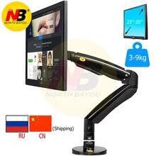 NB F100A держатель с пневматической пружиной 22-35 дюймовый монитор держатель 360 повернуть наклона Поворотный рабочего держатель монитора с двумя USB3.0 Порты