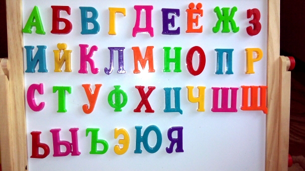 aliexpresscom buy 33pcs 35cm bohs russian alphabet magnetic letters baby educational learning toy refrigerator message board from reliable board