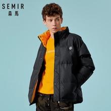 SEMIR Thicken Coat Men For Winter 2019 Fashion Jakcet New Down Jackets Warm Casual Parka Medium