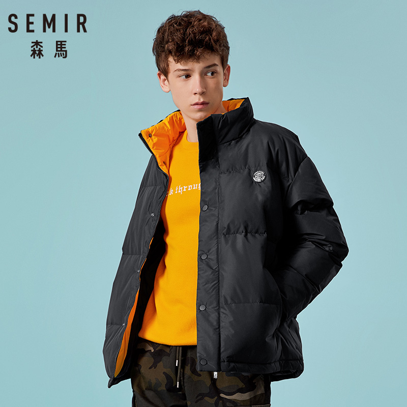 SEMIR Thicken Coat Men For Winter 2019 Fashion Winter Jakcet New Down Jackets Men Warm Fashion Casual Parka Medium