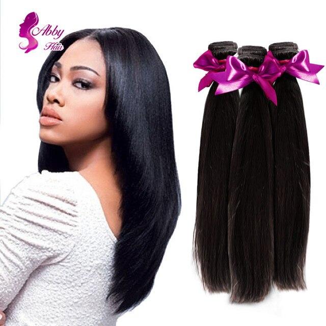 Sexy Formula Hair Products Peruvian Virgin Hair Straight Amazing