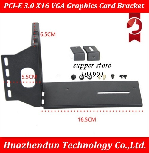 DEBROGLIE VGA Graphics Video Card Bracket Vertical vertical transfer frame support with PCI-E 3.0 x16 Extended cable
