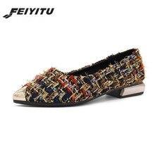 FeiYiTu Flats shoes women braided tweed fabric Casual Shoes Woman Flat Pointed Toe genuine fur metal soft Walking Loafers
