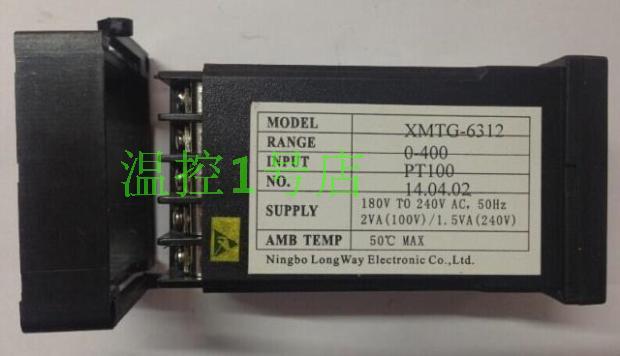 XMTG-6312  YANGMING  thermostat temperature controller  цены
