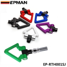 EPMAN - Japan Models Car Racing Screw Aluminum CNC Triangle Ring Tow Towing Hook JDM RACE For Honda Toyota EP-RTH001SJ