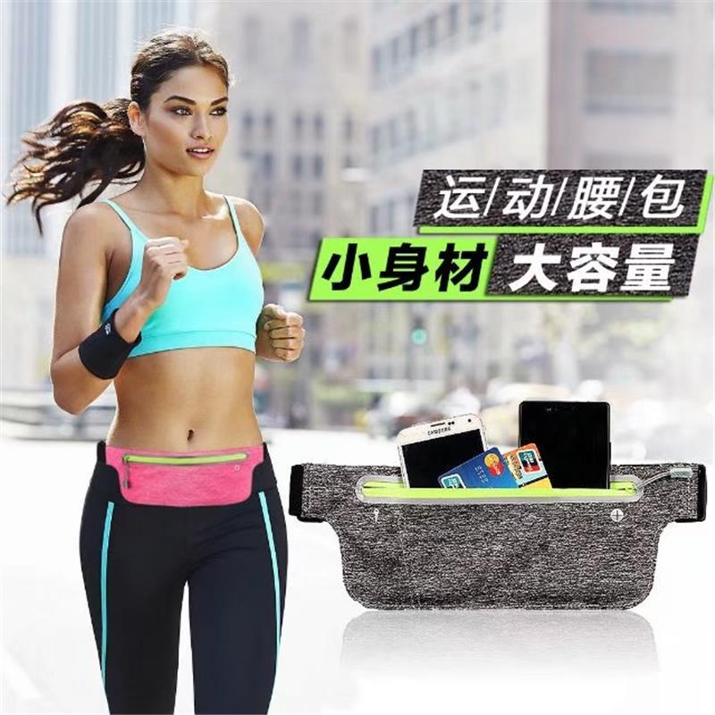 XSKEMP Outdoor Armband Sport Case All Mobile Phone Smartphone Below 6.3 Inch Arm Band Pouch Purse Armband Cycling Running Cover