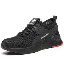 DEWBEST Biqueiras de Aço sapatos de Segurança do Trabalho Botas Casuais dos homens de Skate Sneaker Tornozelo Calçado de Protecção