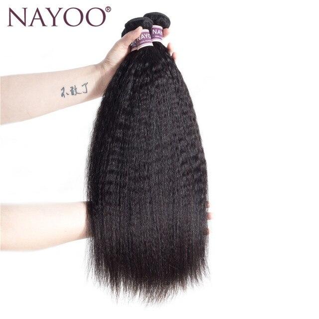 Nayoo Hair Malaysia Kinky Straight Hair Weave Bundles Human Hair