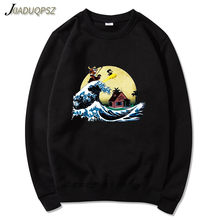 Off white hoodie Print cartoon Schildpad Goku dragon ball hoodie poleron hombre Streetwear sudadera dragon ball hoodie sweatshirt(China)